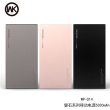 Buy WK 10000mAh Power Bank Quick Charge 2 Dual Input/output Mobile Portable External Battery Xiaomi iphone Meizu Huawei Samsung for $49.83 in AliExpress store