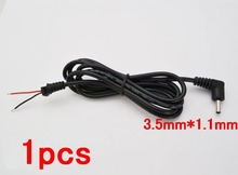 1pcs Power supply DC 3.5mm x 1.1mm Male Plug Cable adapter extension cord 120cm