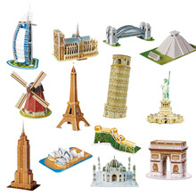 DIY 3D Puzzle Paper World Architecture Dimensional Model Assembled Brain Teaser Learning Educational Games For Children Toys(China)