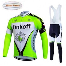 Buy 2017 Pro Team Tinkoff Cycling Jersey Long Sleeves Sports Jersey Cycling Clothing Ropa Ciclismo Maillot Bike Clothes for $33.80 in AliExpress store