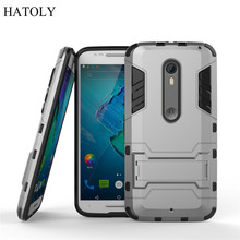 For Motorola Moto X style Case XT1572 XT1570 Phone Case Robot Armor Protector Silicone Rubber Cover For Moto X Pure Edition (<