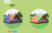 Outdoor camping tent 2 double layer waterproof adhesive camping tent the whole network hot-selling tent(China)