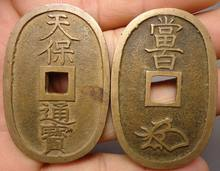 48.5X32.6MM Japan 1835-1870 Tempo Tsuho 100 Mon Bronze Coin Currency Cash Wen Money(China)
