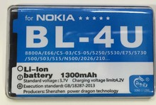 BL-4U Battery For Nokia E66 C5-03 301 5530 5730 E75 5250 1110mAh BL4U Donglilong(China)