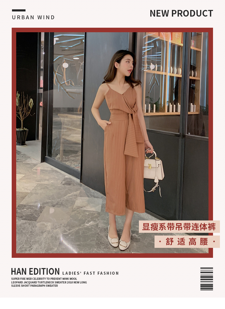 Sling Off Shoulder Sleeveless Striped Jumpsuit 2019 New Fashion V-Neck High Waist Nine Points Wide Leg Jumpsuit Summer 7 Online shopping Bangladesh