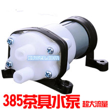 Free shipping IPC 385 DC12V / circulation pump / water cooled laptop Small miniature water oil pump(China)