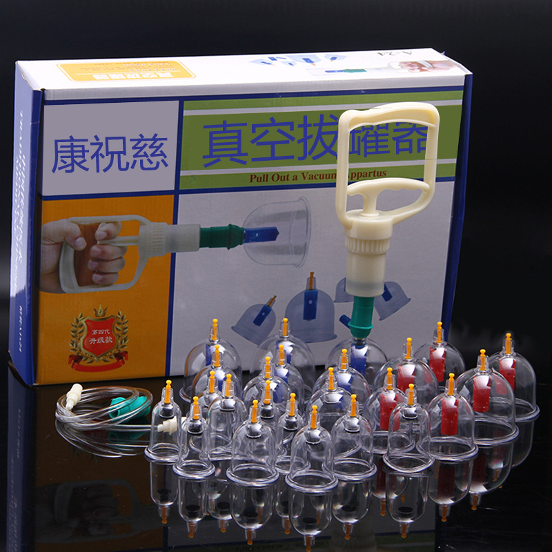 24 Cups Vacuum Magnetic Cupping Sets Home Care Medical Thickened Apparatus Traditional Chinese Medicine Medical Suction Therapy<br>