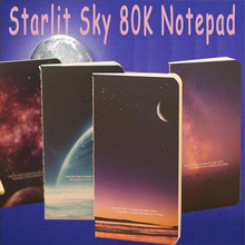 12 pcs/set Space Notebook Journal Starry Sky Night Starlit Cover 80K Notepad Style Ruled Page Calendar Planner 2017 Defter Diary(China)