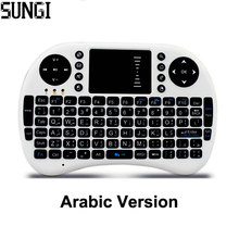 2.4G Wireless Mini Keyboard Air Fly Mouse Arabic i8 Keyboard Touchpad Remote Control For Android TV Box Notebook Tablet PC(China)