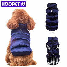 HOOPET Pet Dog Clothes Warm Vest Jacket Coat Super Small Dogs Chihuahua Poodle Clothing Wholesale(China)