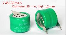 HOT NEW 2.4V 80MAH 2.4V80mah NI-MH Solar power button rechargeable battery charging battery batteries welding feet leg(China)