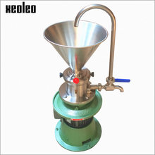 Xeoleo Peanut butter maker Peanut butter machine Sesame butter 1500W Grinding machine Commercial Grinder Butter Miller 30kg/h(China)