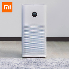 Original Xiaomi Air Purifier 2S Triple-layered Hepa Filter Air Purifiers Home Control Low Noise Purifier Cleaner AC 100-240V(China)