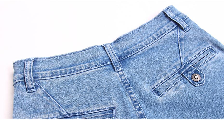 Jeans Pant (6)