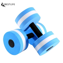 New style mancuernas Dumbbells for Fitness Medium Aquatic Barbell Aqua Pool Gym weight loss Exercise equipment 1Pair(China)