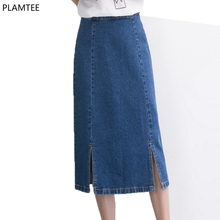 College Style High Waist Denims Skirt Fashion Slim Jeans Skirt Female New 2017 Spring/Summer Pure A-Line Long Jeans Faldas
