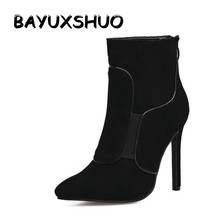 BAYUXSHUO Fashion Women Ankle Boots Pointed Toe High Heels Sexy Stiletto Pumps Splice Black Bootie Wedding Party Shoes Woman(China)