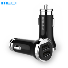 MEIDI Dual Usb Car Charger 4.8A Car Cigarette Lighter Universal USB Car-Charger Suitable For iphone6 7 Sumsung Fast Chargeing(China)
