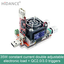 35W constant current double adjustable electronic load + QC2.0/3.0 triggers quick voltage usb tester voltmeter aging discharge