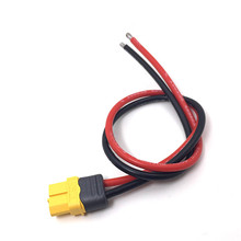 Best Deal XT60 Input Output Power Cable 14AWG 30cm For iSDT SC-608 SC-620 Balance Charger For RC Toys Models(China)