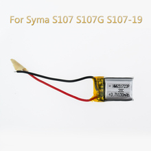 1pc 3.7V 150mah 20C Lipo Battery For RC Syma S107 S107G S107-19 Skytech M3 Airplane Helicopter Drone battery
