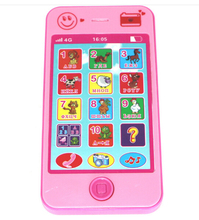 Russian language/ Arabic/English /French language Children's educational simulation music mobile phone Baby phone Toy(China)