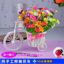 A Flower + Vase Wickerwork Festooned Vehicle Vase Artificial Flower Set Photography Props Home Decor X1031-5