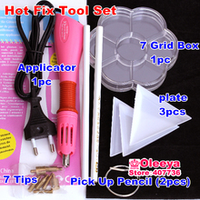 DIY Tool Set 1pcs Hotfix Applicator 2pcs Pick Up Pencil 3 Plate 1 Box Fashion DIY Jewelry Strass Rhinestones Nail Art Trim Y2853(China)