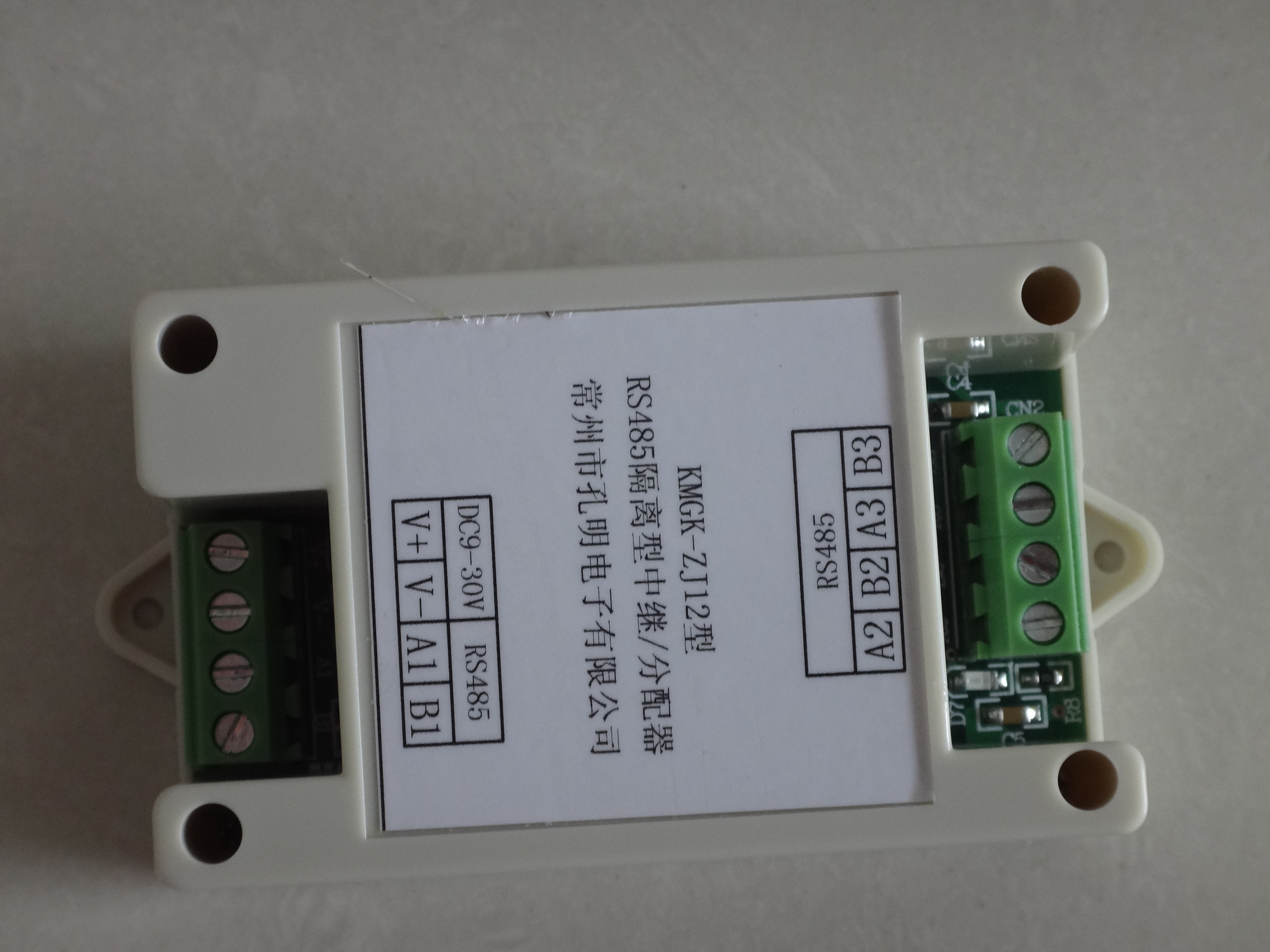 Isolation type industrial grade RS485 hub distributor HUB two-way communication three channel<br>