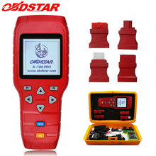2017 New OBDSTAR X100 PRO Auto Key Programmer (C+D+E) including EEPROM PIC adapter for IMMO+Odometer+OBD Software Key Programmer
