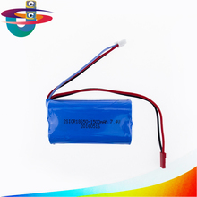 MJX R/C 18650 F45 F645 T23 t40c f39 f639 DH9101 9053 9104 helicopter rc high power 7.4v 1500mah lithium battery free shipping(China)
