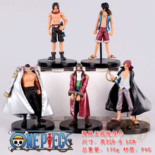 5pcs/set One Piece Luffy Kaido Ace Shankusu Action Figures Dolls Toys Collection Model Toys Gift Model Doll Toy With Base #NB