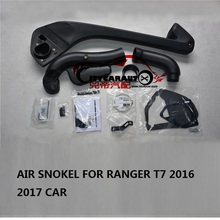CITYCARAUTO SNOKEL KIT Fit For 2016 2017 Ranger T7 Xlt Xl Wildtrak Air Intake LLDPE Snorkel Kit Set auto 4*4 accessories(China)