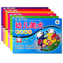 Children Chinese art book beginners  Stick figure textbook Kids creative painting training Tutorial book for age 2-6,set of 6