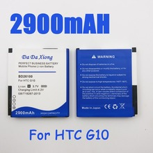 2900mAh BD26100 Phone Battery for HTC G10 A9191, Desire HD, Surround, T8788, T9188, T9199, Tianxi HuaShan,myTouch HD(China)