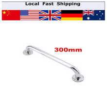 1Pcs Bathroom Mobility Support Towel Holder 12inch 300MM Stainless Steel Handle Rail Towel Rack Fixed Grab Bar(China)