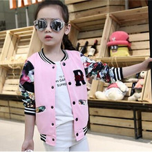 2017 New Teenage Girls Baseball Jackets Spring Autumn Kids Girls Hoodies Sweatshirt Girls Sportswear Top Girls Patterned Coat(China)