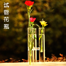 O.RoseLif Hand in hand 3 In 1 Transparent Glass Vase  Wedding Decoration Vase Home Decor A Hydroponic Vase