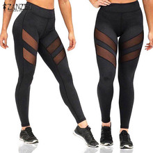 ZANZEA Women Pants 2017 Sexy Mesh Patchwork Fitness Leggings Ladies Casual High Elastic Waist Leggings Trousers Plus Size S-5XL