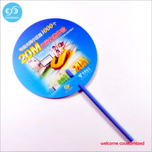 China  factory wholesale  printing pp hand fan / promotion custom cheap advertising plastic hand fan 50pcs / lot free shipping