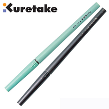 ZIG Kuretake Calligraphy Brush Pen Portable Sign Pen Japan