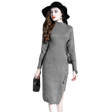 Women Sweater Dress 2017 New Fashion Designer Autumn Winter Dresses Elegant Lady Long Sleeve Solid Casual Straight Knitted Dress(China)