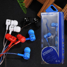 2017 G1 Portable Originality Music Stereo Gaming Headset Earphones and Cordless Headphone Sport for Android Cell phones MP3