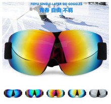 professional ski goggles single lens UV400 big ski glasses skiing snowboard men women snow goggles