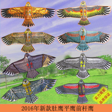 Wholesale children Kite 2016 new Stable and strong hot printing,stomachers, Eagle front barto, good fly(China)