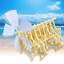 Wind Powered Walking Mini Strandbeest DIY Assembly Models Robot Toy Puzzle Gift Beige