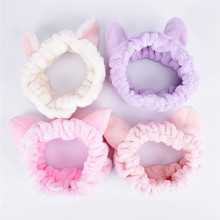 Makeup Face Washing Headband Cute Elastic Cat Ears Headbands for Women Girls Hairdo Facial Mask Headwrap Hairband Hair Accessory(China)