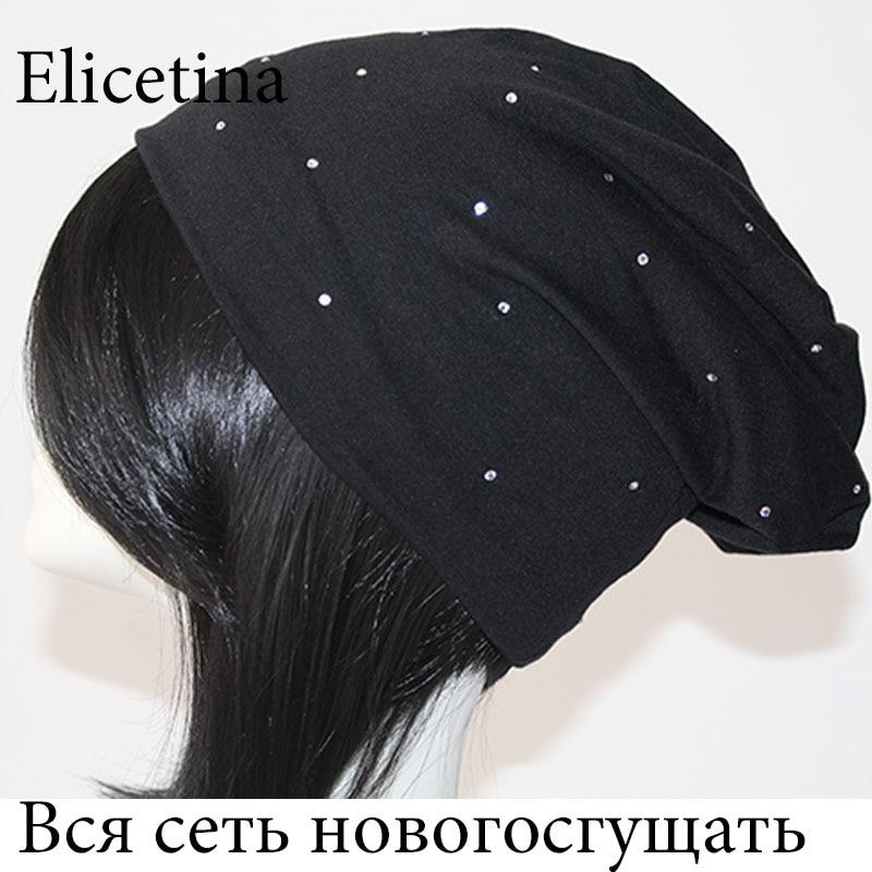 Top FashionThicken Solid Mask Touca Fashion Casual Autumn Winter Womens Caps Ladies Hats Female Women Beanies, Free ShippingÎäåæäà è àêñåññóàðû<br><br><br>Aliexpress