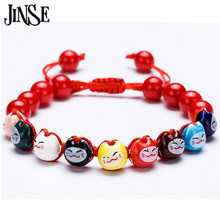 JINSE Japanese New 9 Cat Lovely Ceramic Lucky Cat Maneki Neko Fortune Bracelet Shamballa Bangle Charm Bracelet Jewelry ZCM001(China)