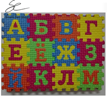 Russian alphabet toys Kids baby play puzzle mats 55 * 55MM carpet rugs babies puzzle 33PCS Russian Language & 3PCS number of fo(China)